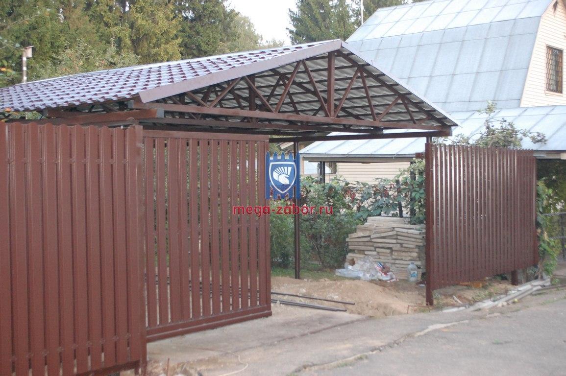 Навес из металлочерепицы с забором в Солнечногорске - 185 000руб 39